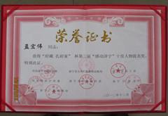 1-1510301G603c52.JPG
