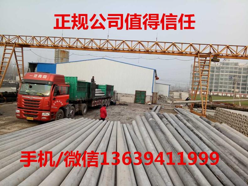 济南章丘明水16根电线杆工程