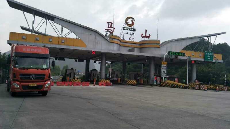 广西南宁马山县城区合作扶贫移民工程项目